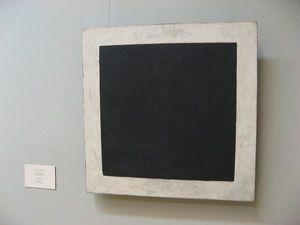 Пост в защиту черного квадрата. Ярмарка Мастеров - ручная работа, handmade.