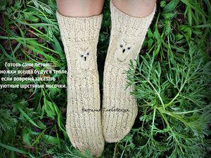 Готовь носочки летом. Ярмарка Мастеров - ручная работа, handmade.