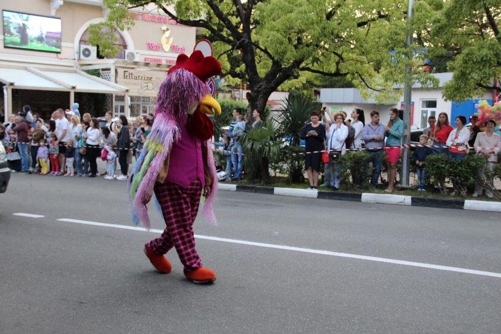 карнавал цвета