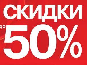 Новогодние скидки -50% !!!. Ярмарка Мастеров - ручная работа, handmade.