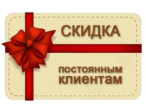 Новая система VIPкарт  для постоянных клиентов!. Ярмарка Мастеров - ручная работа, handmade.