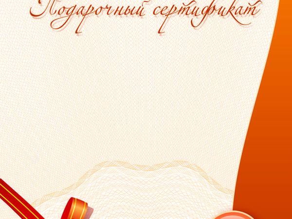 В поддержку магазина Натальи Лузик