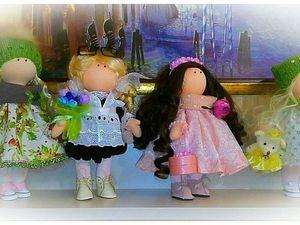 Скидки на куколки из наличия. Ярмарка Мастеров - ручная работа, handmade.