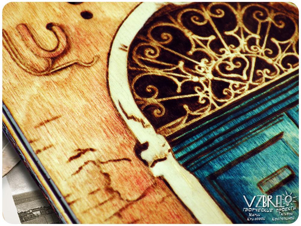 vzbrelo, деревянный скетчбук, старинный город