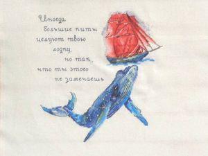 Поцелуй кита.Фотоотчет для Светланы. Ярмарка Мастеров - ручная работа, handmade.