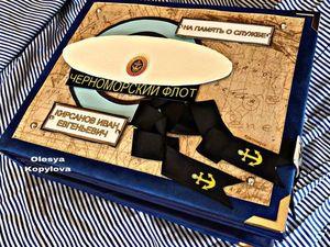 Видеообзор дембельского альбома ВМФ. Ярмарка Мастеров - ручная работа, handmade.