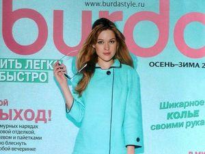 """Парад моделей Burda """"Шить дегко и быстро"""", Осень-зима 2012 г. Ярмарка Мастеров - ручная работа, handmade."""