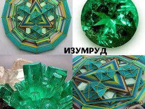 "Мандала-кристалл ""Изумруд"". Ярмарка Мастеров - ручная работа, handmade."