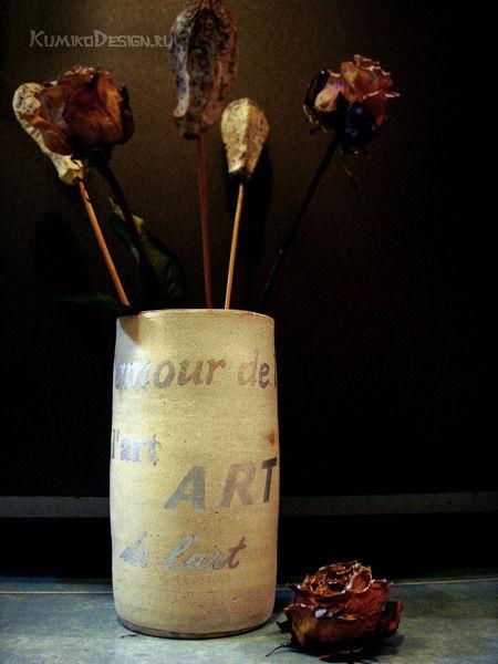 Декор вазы, дизайнер Юлия Дружинина