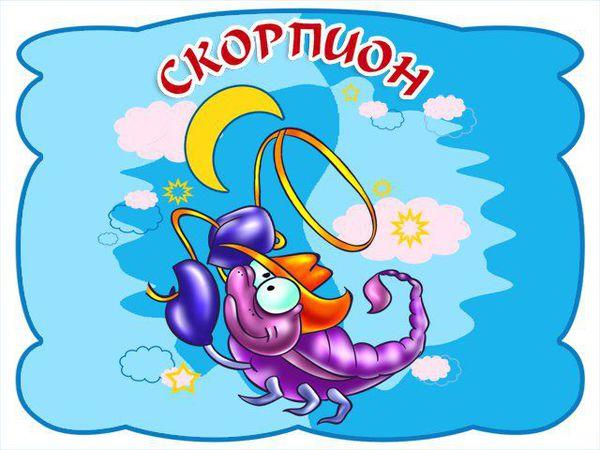 Камни знака зодиака Скорпион   Ярмарка Мастеров - ручная работа, handmade