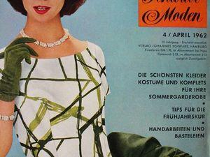 Neuer Schnitt — старый немецкий журнал мод 4/1962. Ярмарка Мастеров - ручная работа, handmade.