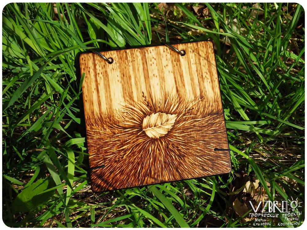 блокнот, на заказ, грибы, деревянный блокнот, деревянные блокноты, лето