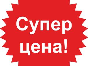 Большая осенняя РаСпРоДаЖа!. Ярмарка Мастеров - ручная работа, handmade.