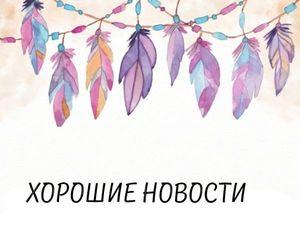 Открытие магазина в Москве. Ярмарка Мастеров - ручная работа, handmade.
