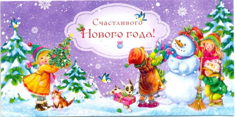 Поздравление семье детей с новым годом