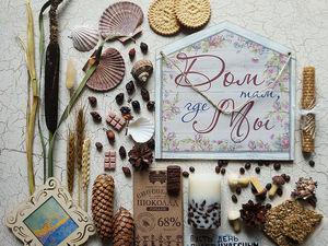 Солнечный подарочек-привет в виде теплой открытки. Ярмарка Мастеров - ручная работа, handmade.