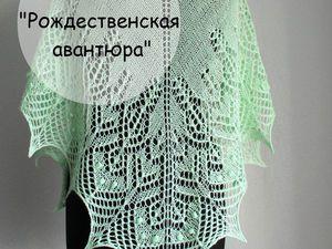 Постоянная система скидок на иснтрукции   Ярмарка Мастеров - ручная работа, handmade