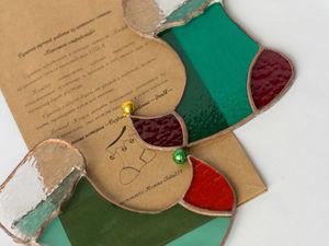 Как оформить подарок? Экономичный и экологичный вариант. Ярмарка Мастеров - ручная работа, handmade.