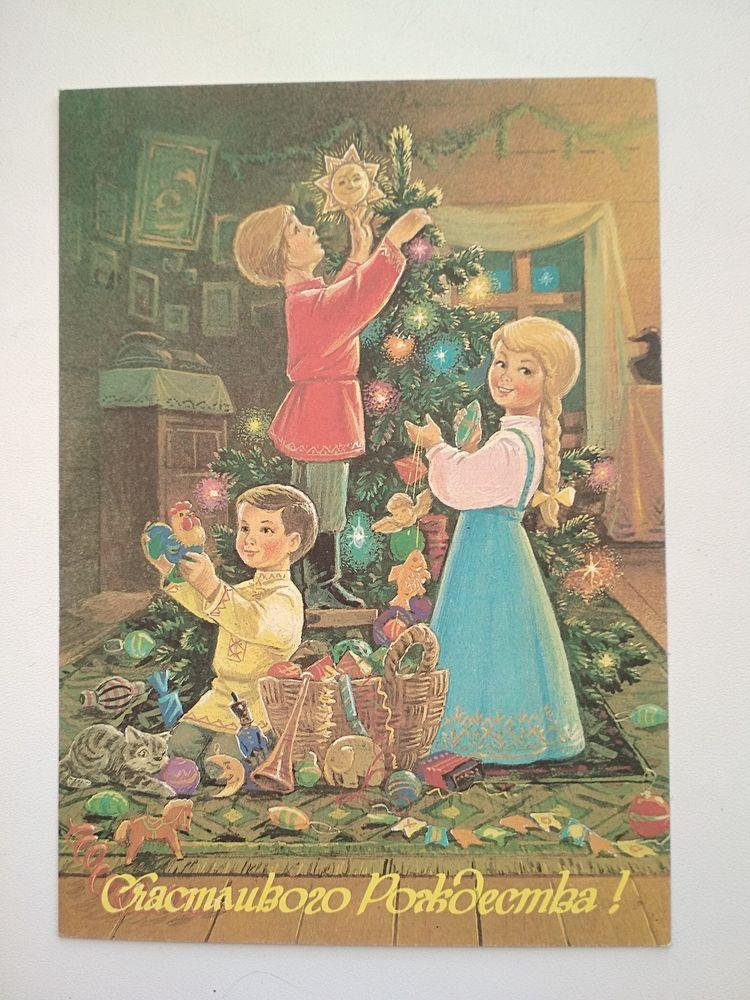 открытки, новый год, ссср, елка