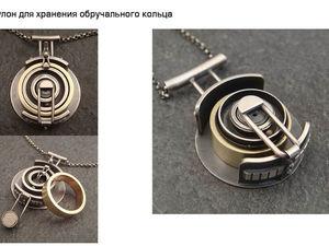 «Kinetic jewelry», или Удивительные и подвижные ювелирные изделия. Ярмарка Мастеров - ручная работа, handmade.