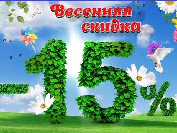 АКЦИЯ - 15% на зимний ассортимент | Ярмарка Мастеров - ручная работа, handmade