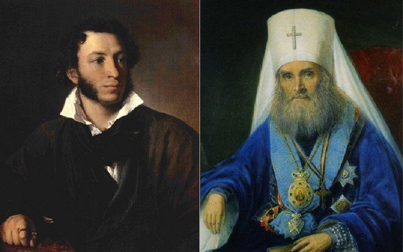 180 лет со смерти пушкина