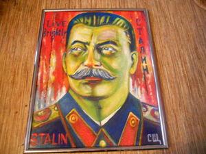 Живи Ярко, как завещал нам тов. Сталин. Ярмарка Мастеров - ручная работа, handmade.