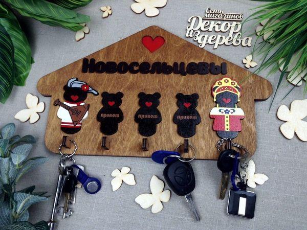Ключик к Ключику   Ярмарка Мастеров - ручная работа, handmade