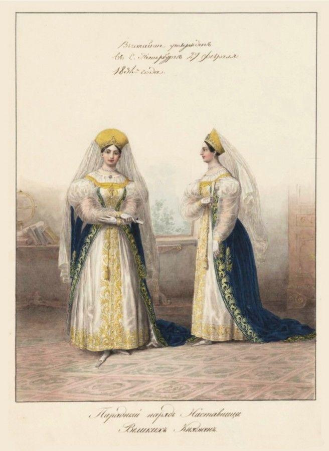 Придворное форменное платье. Часть 1, фото № 22