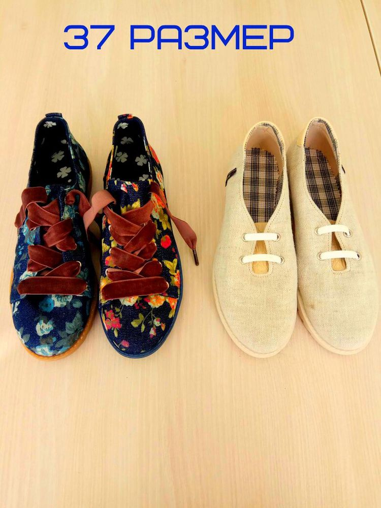 скидки на обувь 50%, sale, обувь ручной работы