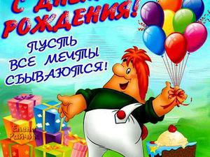TULIP Термотрансферы & фетр празднует День рождения и проводит розыгрыш призов! | Ярмарка Мастеров - ручная работа, handmade