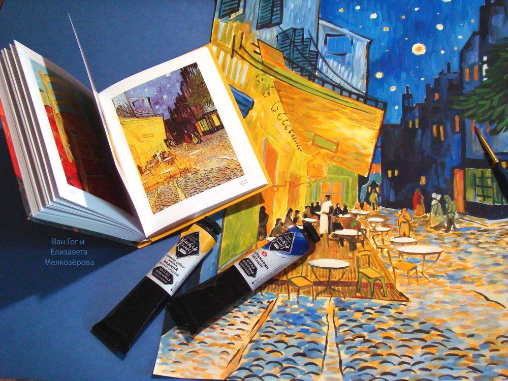 творческая мастерская, желтый синий