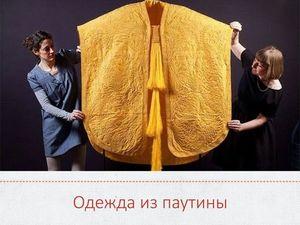 Интересные факты об одежде. Ярмарка Мастеров - ручная работа, handmade.