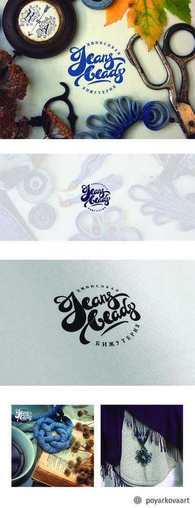 Logo.Lettering.Idea and embodiment.