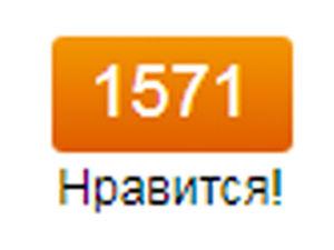 Партнерка: один голос - один рубль. Ярмарка Мастеров - ручная работа, handmade.