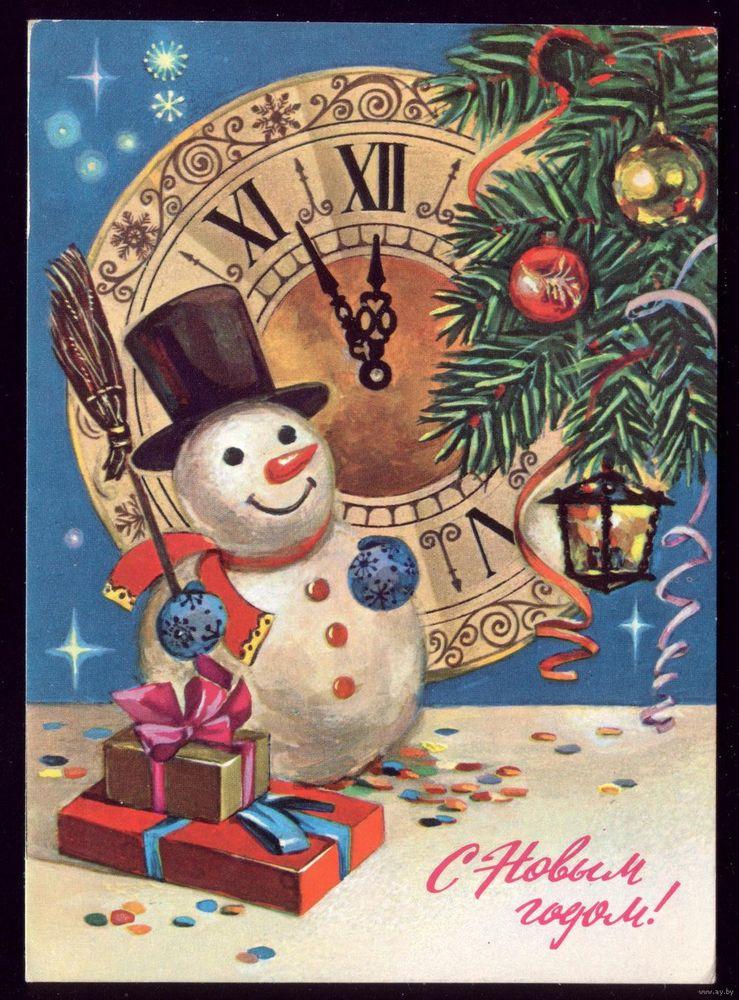Советские новогодние открытки. Назад в прошлое!, фото № 24