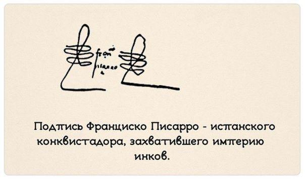 автографы знаменитостей