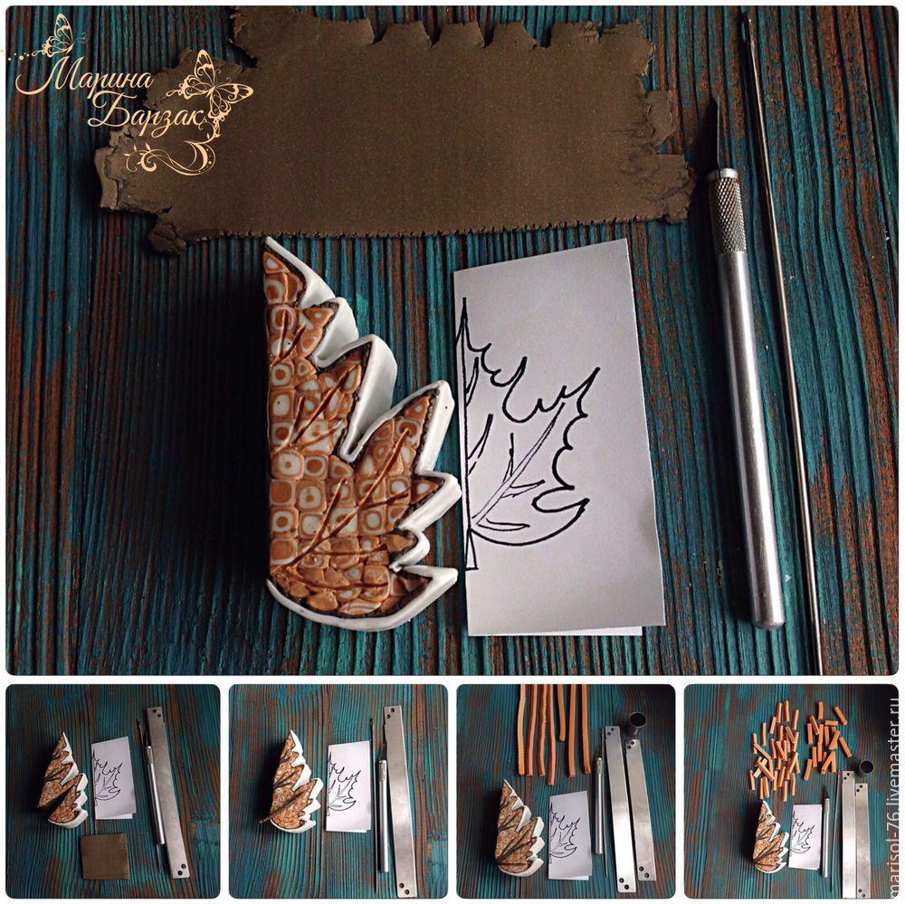 кленовый лист, стильное украшение