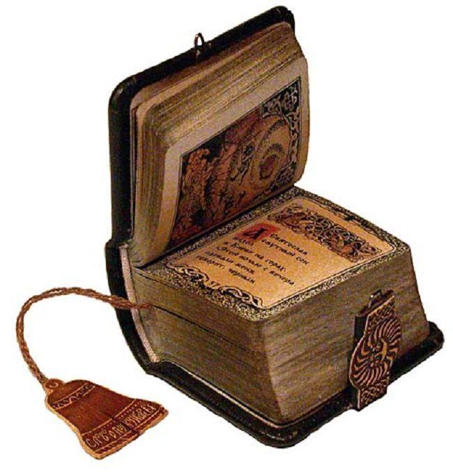 старинные книги
