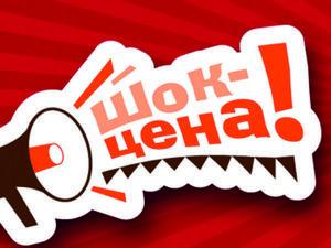 Любая кожаная сумка всего за 2200 рублей. Налетай, торопись!. Ярмарка Мастеров - ручная работа, handmade.