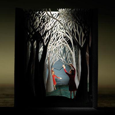 Бумажные туннели
