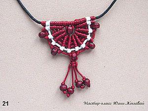 Weaving a Semicircle Macrame Pendant with Beads. Livemaster - handmade