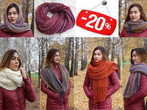 Скидка 20% на тёплые шарфы!. Ярмарка Мастеров - ручная работа, handmade.