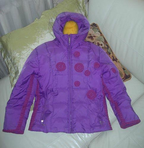 Куртка готова!