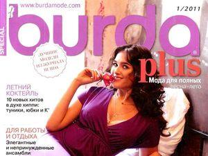 """Парад моделей Burda SPECIAL """"Мода для полных"""", № 1/2011. Ярмарка Мастеров - ручная работа, handmade."""