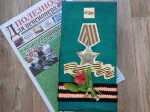 Делаем подарочную коробку для ветерана ВОВ. Ярмарка Мастеров - ручная работа, handmade.