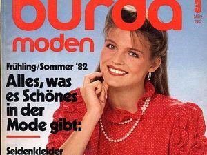 Парад моделей Burda Moden № 3/1982. Ярмарка Мастеров - ручная работа, handmade.