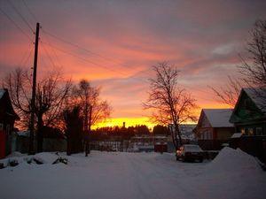 Ура!!! Солнечный денёк и опять красивый закат!!!. Ярмарка Мастеров - ручная работа, handmade.