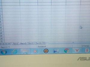 Создаем  в программе Open Office Calc простенький калькулятор подсчета стоимости изделия. Ярмарка Мастеров - ручная работа, handmade.