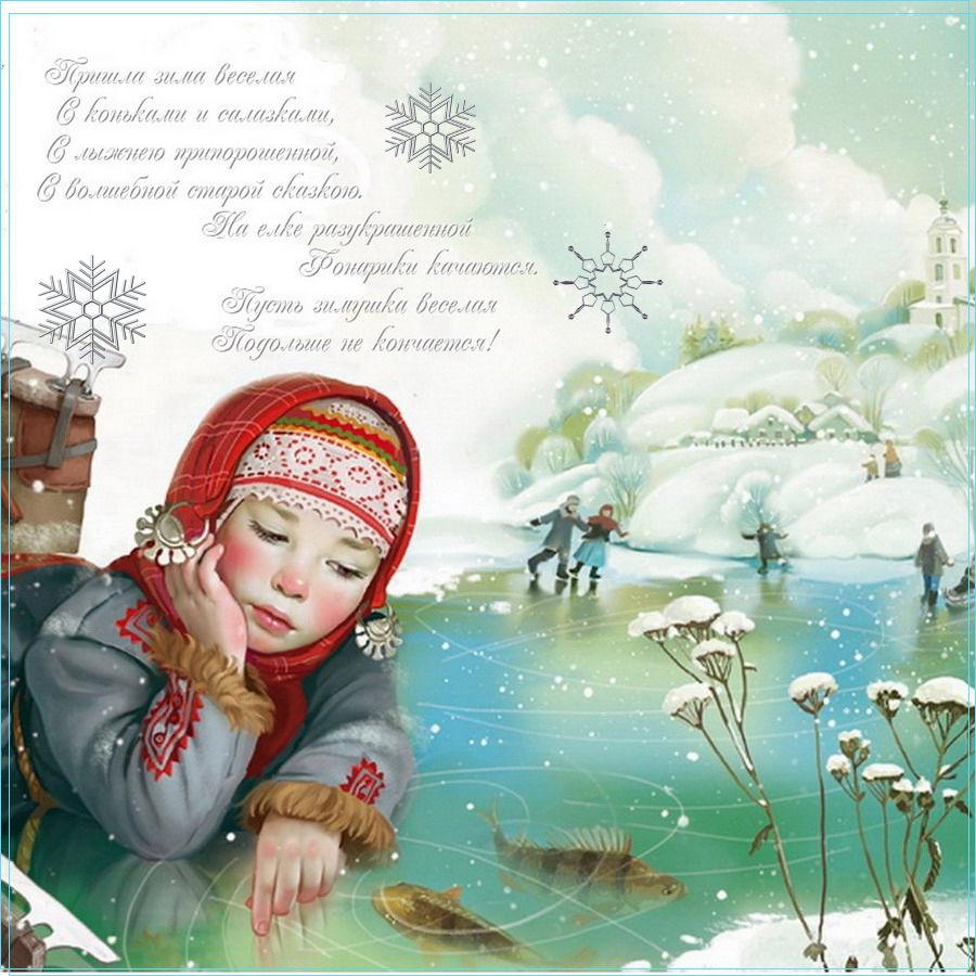 старый новый год, новый год, русские традиции, поздравление